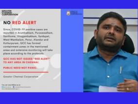 no-red-alert-in-chennai-chennai-corporation