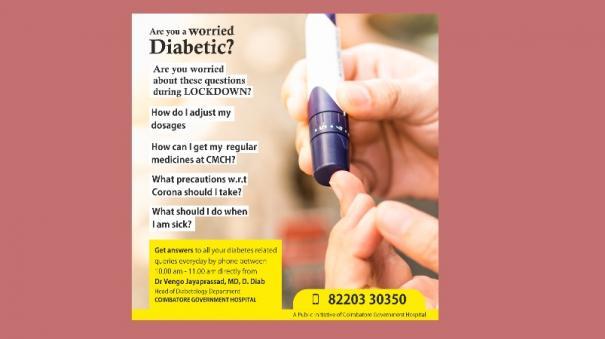 helpline-for-diabetic-patients-in-covai