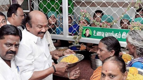 madurai-admk-mla-arranges-food-for-the-needy-in-amma-canteen