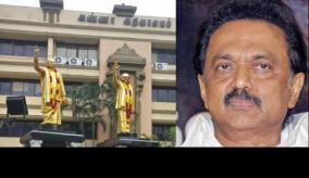 dmk-announced-to-utilise-kalaignar-arangam-as-corona-ward
