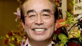 japanese-comedian-ken-shimura-dies-from-coronavirus-at-70