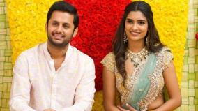 nithin-marriage