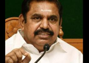 cm-palanisamy-announces-to-extend-retired-doctors-nurses-term