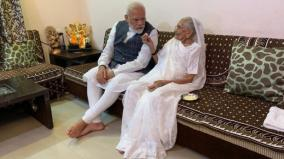 prime-minister-narendra-modi-s-mother-hiraba-donates-rs-25-000-from-her-personal-savings-to-pmcares-fund-covid19