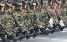 no-military-forces-in-tn