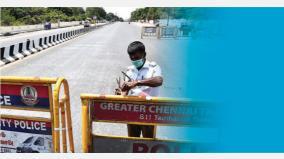 lockdown-in-tamilnadu