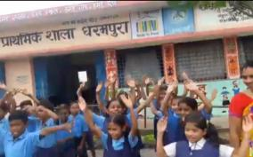 cgarh-school-students-to-be-promoted-without-exams