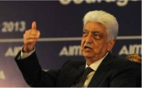 wipro-ltd-wipro-enterprises-ltd-and-azim-premji-foundation