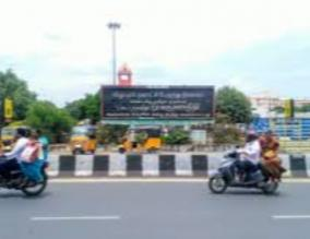 will-villupuram-roads-be-closed