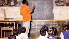 aided-school-teachers-yet-to-get-salary