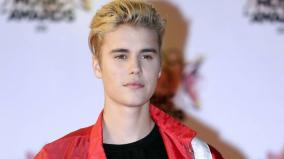 justin-bieber-postpones-all-2020-concerts-due-to-covid-19