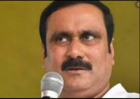 anbumani-urges-to-use-traditional-medicine-to-combat-corona-virus