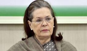 unplanned-implementation-of-lockdown-causing-chaos-and-pain-sonia-gandhi