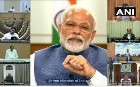 prime-minister-s-office-on-pm-s-meeting-with-chief-ministers-via-video-conferencing
