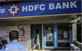 hdfc-group-today-committed-rs-150-crores