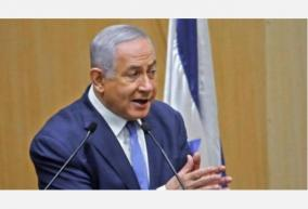 netanyahu-quarantined-for-2nd-time-after-health-min-tests-for-covid-19