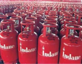 no-disturbance-in-distributing-gas-cylinders