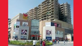 those-who-went-to-the-lifestyle-shop-at-phoenix-mall-velachery-from-10th-to-17th-notice-corporation-request-for-information