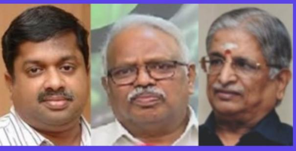 tamil-nadu-government-special-committee-on-3-experts-govt