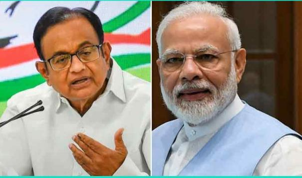 disappointed-as-no-financial-package-announced-chidambaram-on-pm-s-address