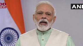 pm-modi-urges-people-to-light-candles-mobile-torches-for-nine-minutes-at-9-p-m-on-april-5