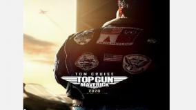 top-gun-release