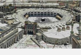 saudi-arabia-imposes-24-hr-curfew-on-mecca-medina