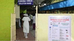 corona-cases-people-complain-of-lethargy-in-containment-activities