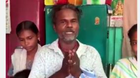 ration-rice-video-went-viral