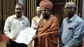 thiruvanamalai-pontiff-donates-relief-materials-to-sanitation-workers