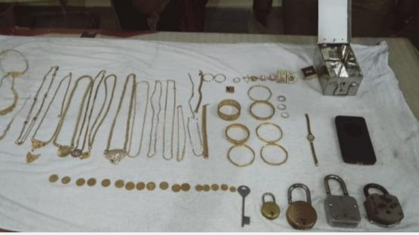 wife-arrested-for-theft-of-gold-jewels