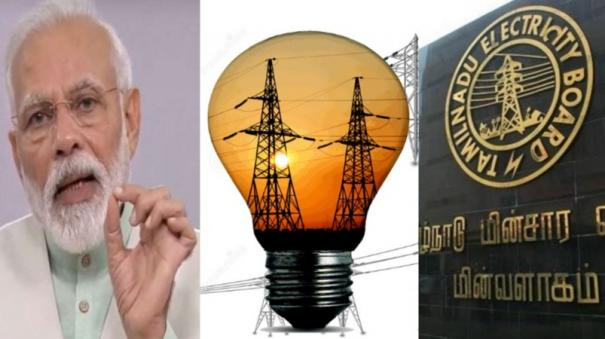 turn-off-the-lights-for-only-9-minutes-do-not-fear-any-damage-to-the-power-supply-electricity-board