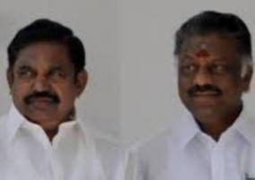 aiadmk-announced-rs-1-crore-to-chief-minister-relief-fund