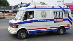 corona-patients-in-dindigul-being-shifted-to-karur