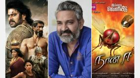 rajamouli-interview