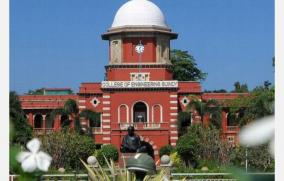 nri-students-admission-in-anna-university