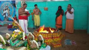 special-pooja-conducted-in-virudhunagar