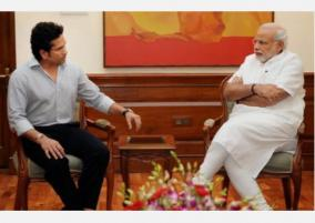 corona-virus-what-sachin-discussed-with-pm-modi-during-video-call