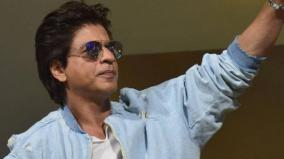 srk-gives-four-storied-office-space-for-bmc-quarantine-facility