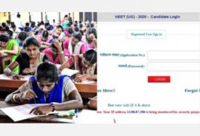 no-change-in-neet-syllabus-national-testing-agency