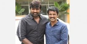 cheran-tweet-about-vijay-sethupathi-movie