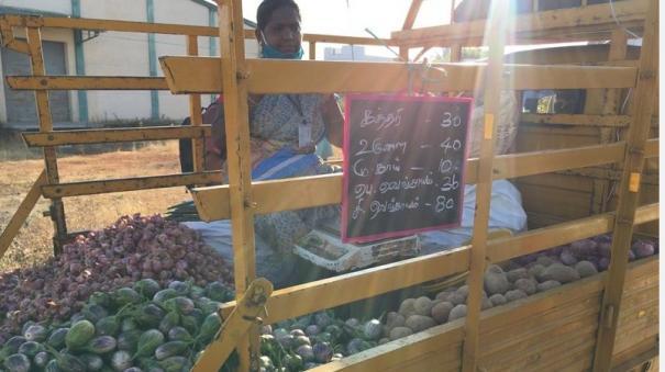theni-uzhavar-sandhai-closed-turned-into-mobile-markets