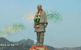statue-of-unity-for-sale-at-rs-30-000-cr