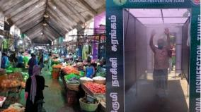 tunnel-sprayer-at-all-gates-at-koyambedu-market-results-of-ops-led-meeting
