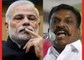 thirumavalavan-urges-pm-modi-to-announce-the-measures-after-april-14