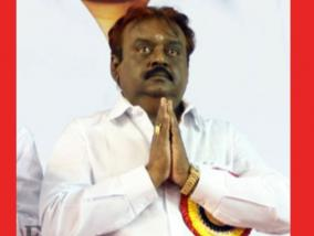 corona-treatment-dmdk-head-office-college-can-be-used-vijayakanth