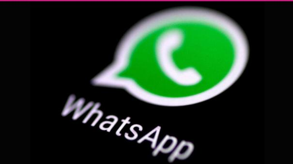 whatsapp-to-limit-sharing-of-frequently-forwarded-messages-to-only-one-chat-at-a-time