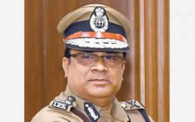 dgp-tripathi-statement