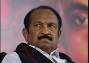 vaiko-urges-to-give-financial-aid-to-farmers