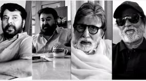 rajini-amitabh-ranbir-team-up-with-family-short-film